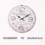 Glass Round Clock